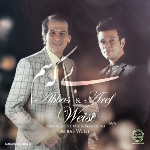 http://www.kord-music.net/wp-content/uploads/Abbas-Weysi-Aref-Weysi.jpg
