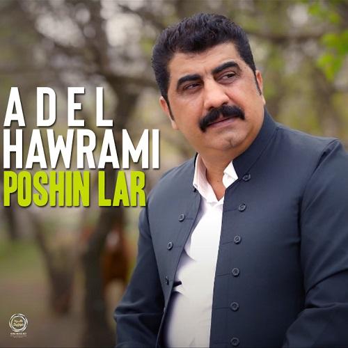 پوشین لار - عادل هورامی