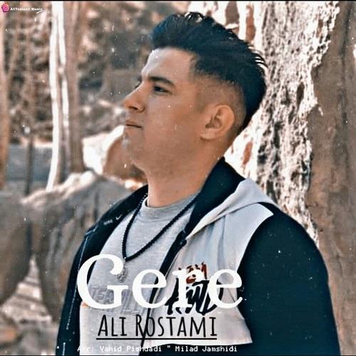 علی رستمی - گری