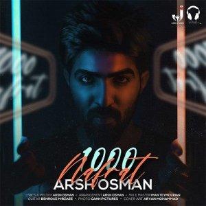 دانلود آهنگ آرش عثمان به نام ۱۰۰۰ نفرت
