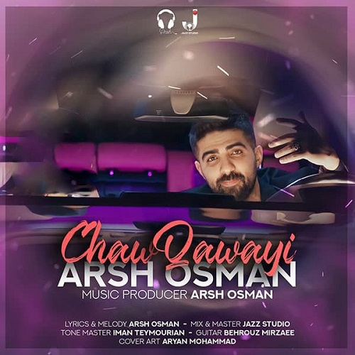 آرش عثمان - چاو قاوه یی