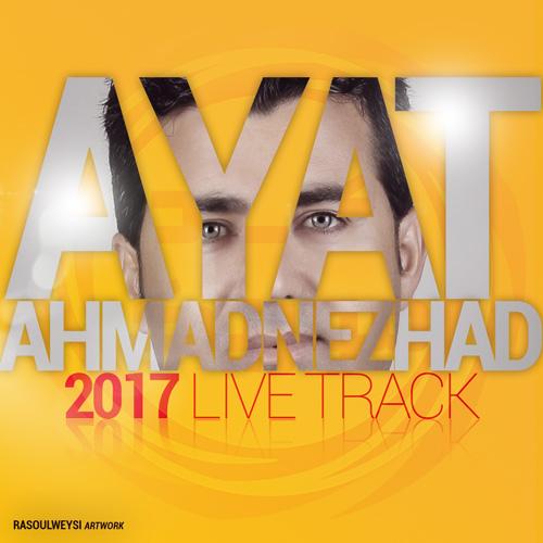 آیت احمدنژاد – آلبوم دی ۹۶