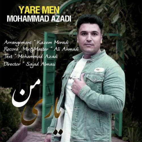 محمد آزادی - یاری من