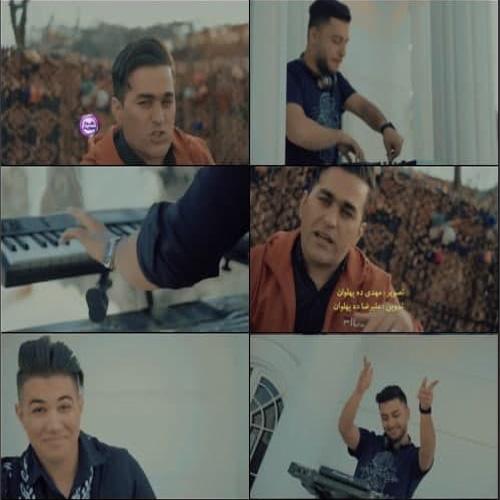بهمن خدادادی - هرماین هرمچین