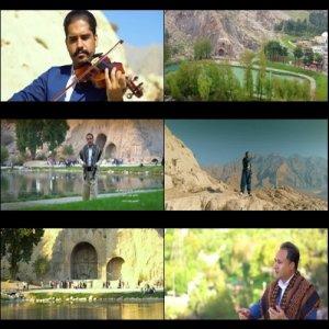 دانلود موزیک ویدئو غلامرضا مظفری به نام کرماشان