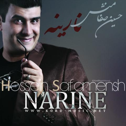 Hossein Safamanesh – Narine