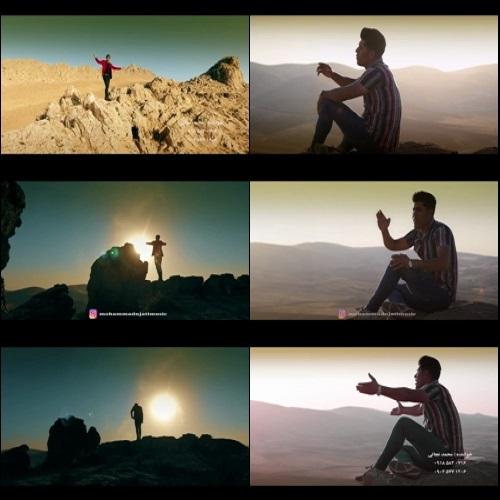 دانلود موزیک ویدئو جدید محمد نجاتی به نام نفرین
