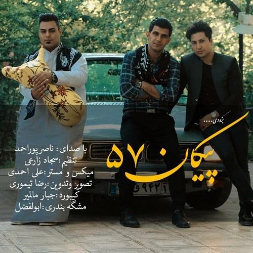 ناصر پوراحمد - پیکان 57