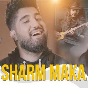 دانلود آهنگ نوید زردی به نام شرم مکه