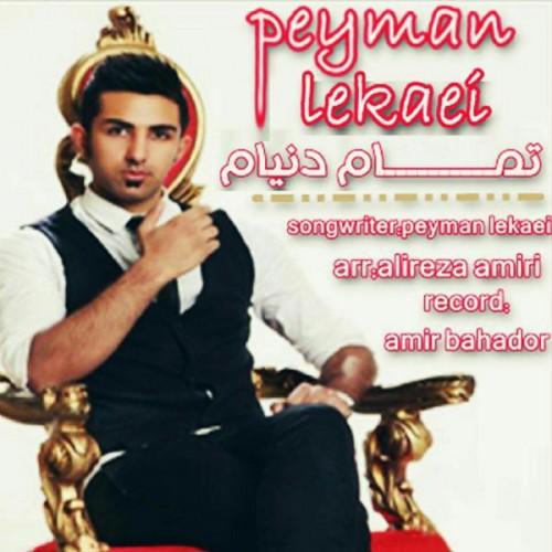 Payman Lakaei-Tamam Donyam