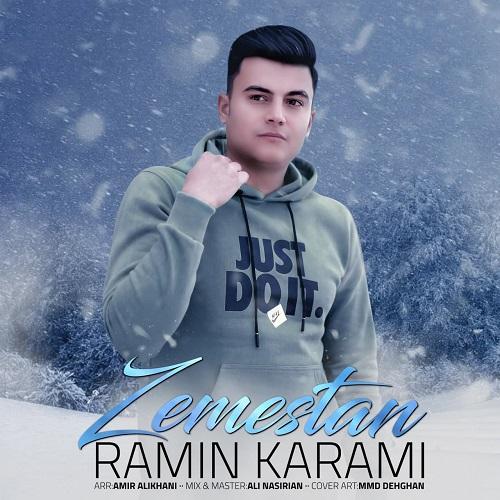رامین کرمی - زمستان