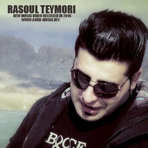 Rasoul Teymori – Rosva