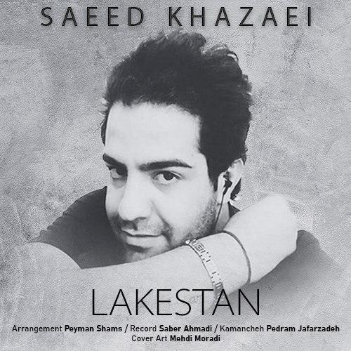 سعید خزایی - لکستان
