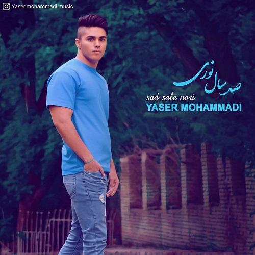 یاسر محمدی - صد سال نوری