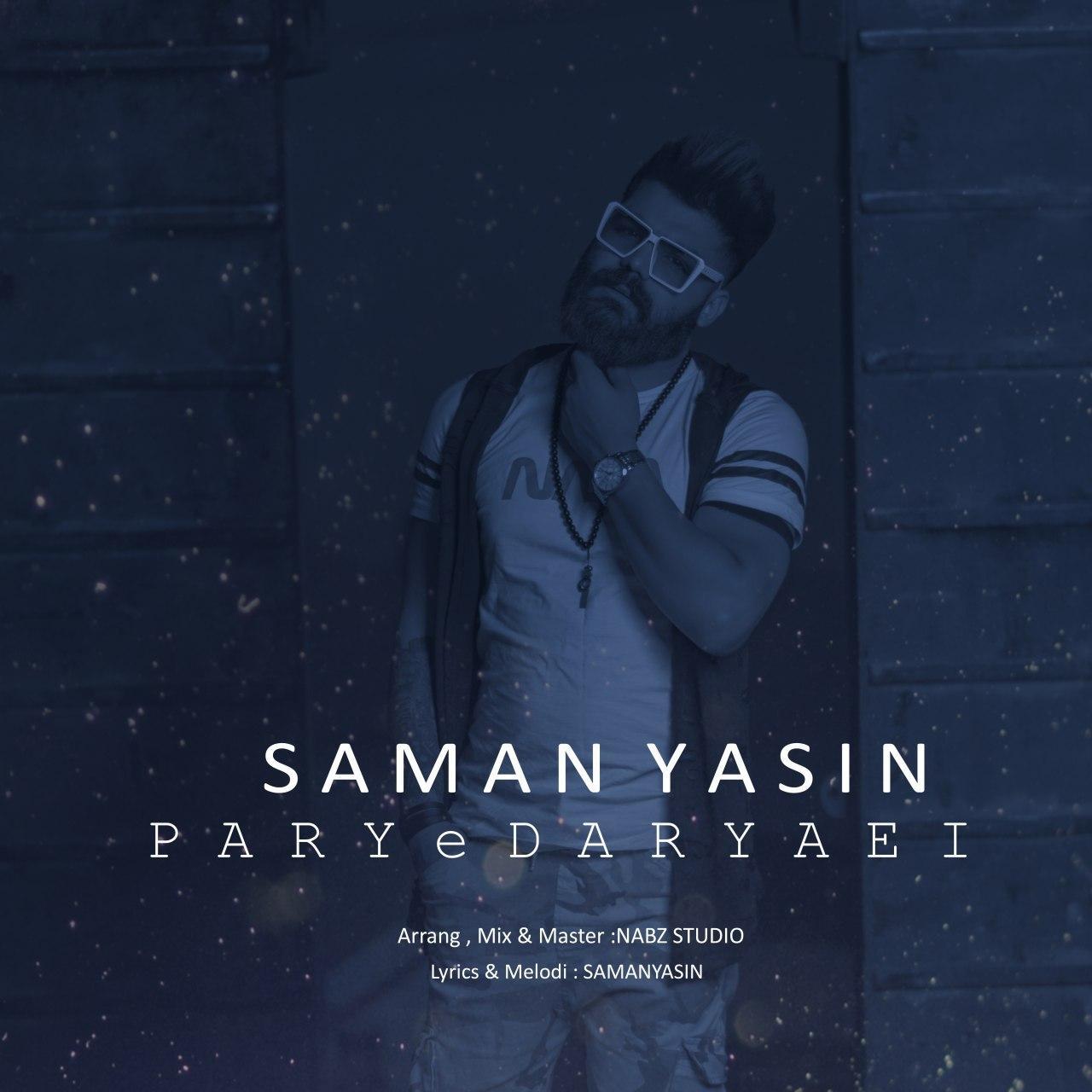 سامان یاسین  -  پری دریایی